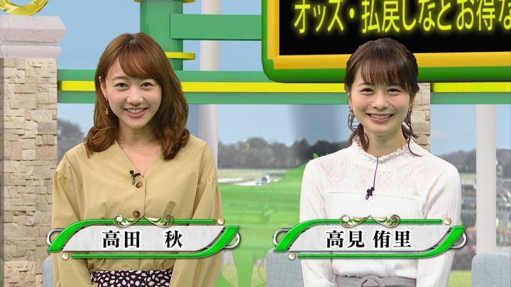 2019年01月05日高田秋の画像02枚目