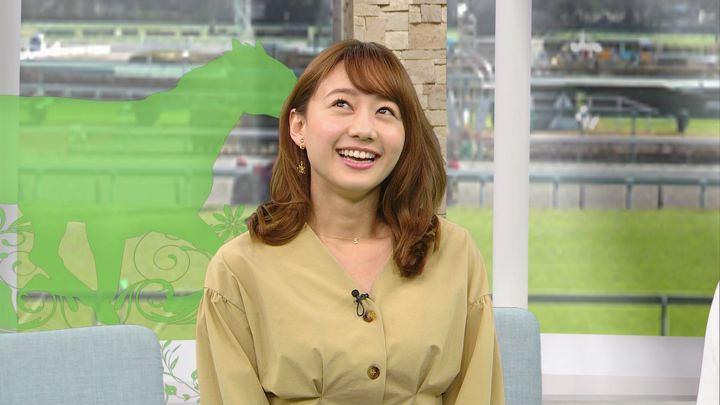 2019年01月05日高田秋の画像03枚目