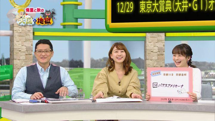 2019年01月05日高田秋の画像15枚目