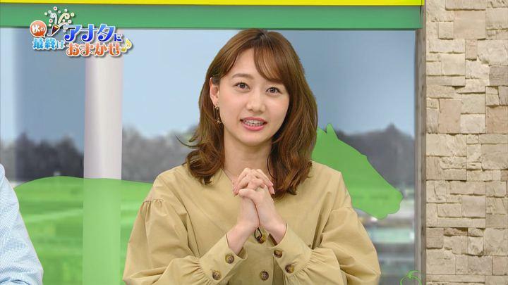 2019年01月05日高田秋の画像31枚目
