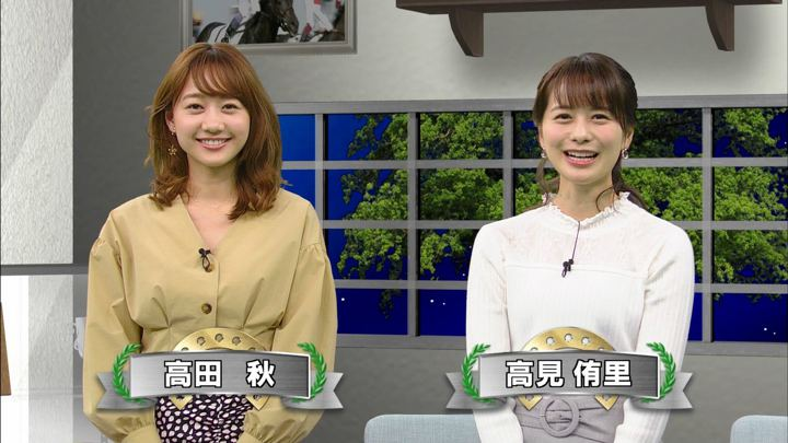 2019年01月05日高田秋の画像39枚目