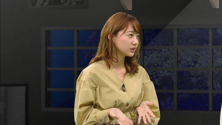2019年01月05日高田秋の画像53枚目