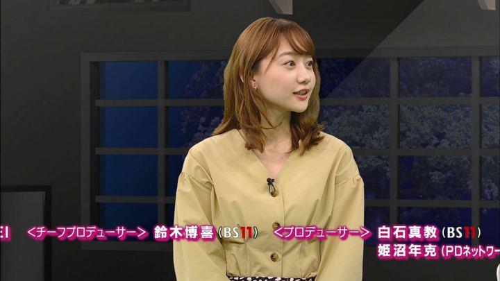 2019年01月05日高田秋の画像59枚目