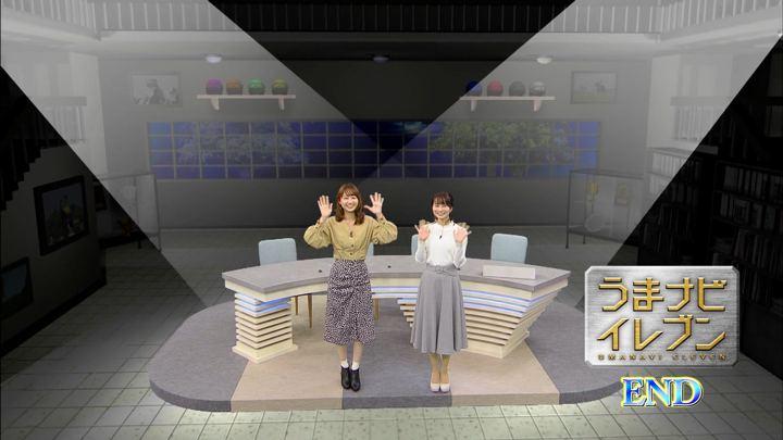 2019年01月05日高田秋の画像64枚目