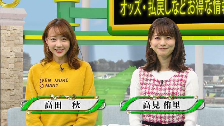 2019年01月12日高田秋の画像01枚目