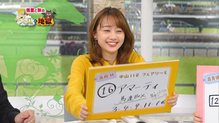 2019年01月12日高田秋の画像11枚目