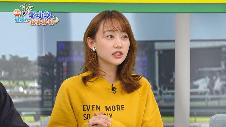 2019年01月12日高田秋の画像24枚目