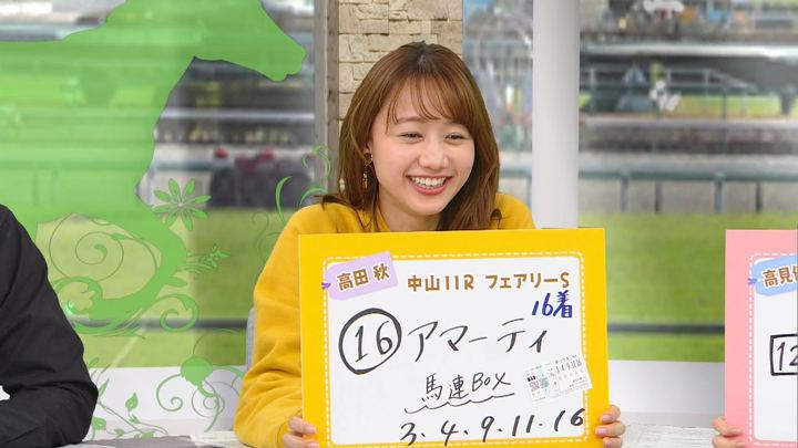 2019年01月12日高田秋の画像28枚目