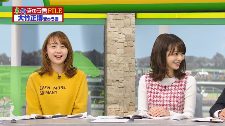 2019年01月12日高田秋の画像29枚目