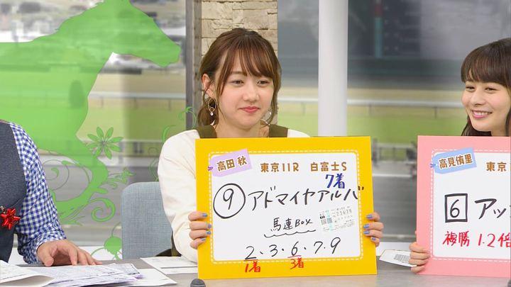 2019年01月26日高田秋の画像24枚目