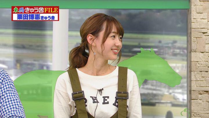 2019年01月26日高田秋の画像25枚目