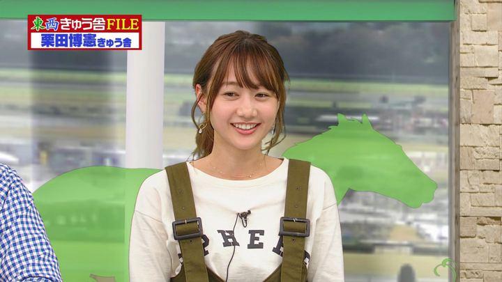 2019年01月26日高田秋の画像26枚目