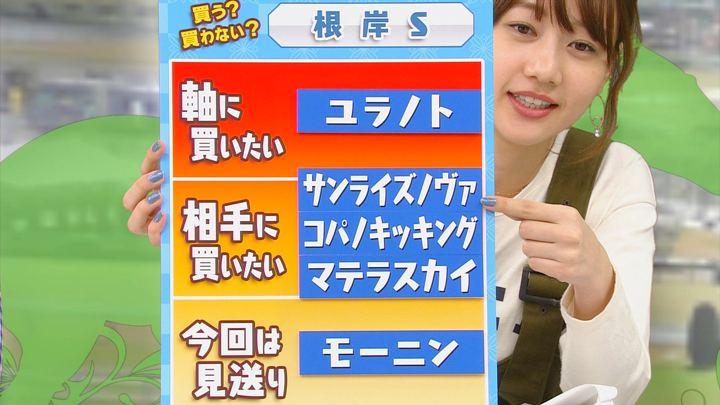 2019年01月26日高田秋の画像28枚目