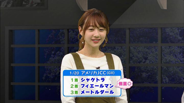 2019年01月26日高田秋の画像47枚目