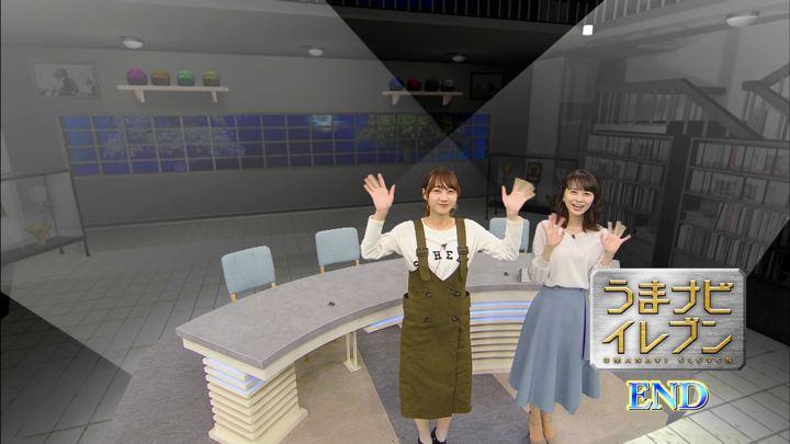2019年01月26日高田秋の画像55枚目