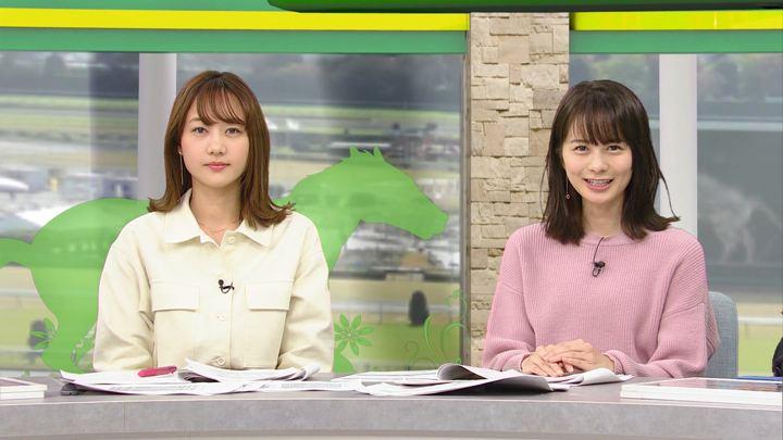2019年02月02日高田秋の画像07枚目