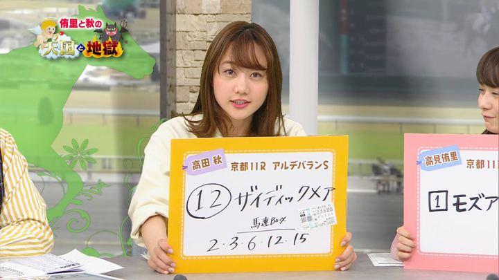 2019年02月02日高田秋の画像15枚目