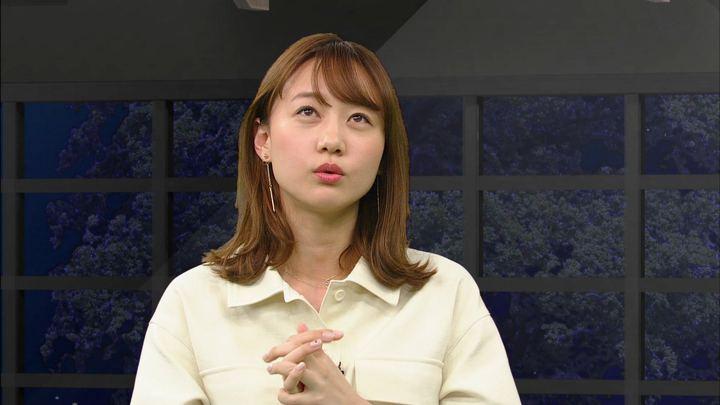 2019年02月02日高田秋の画像46枚目