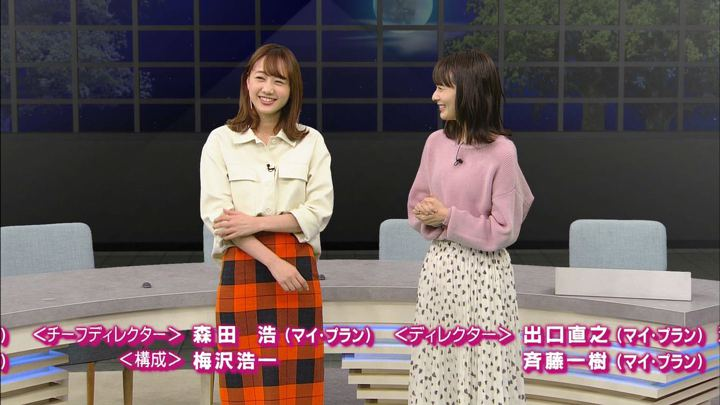 2019年02月02日高田秋の画像47枚目