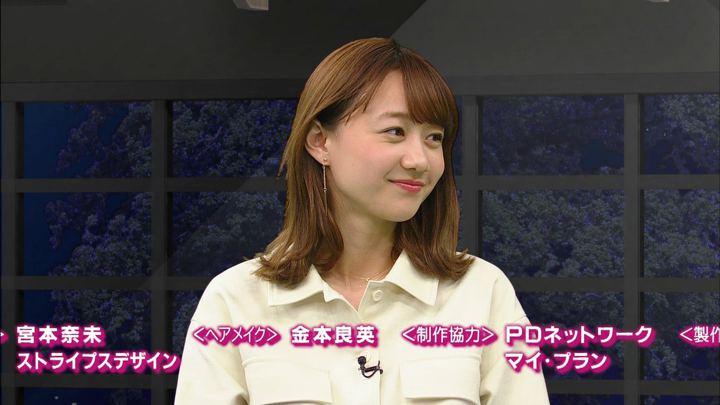 2019年02月02日高田秋の画像48枚目