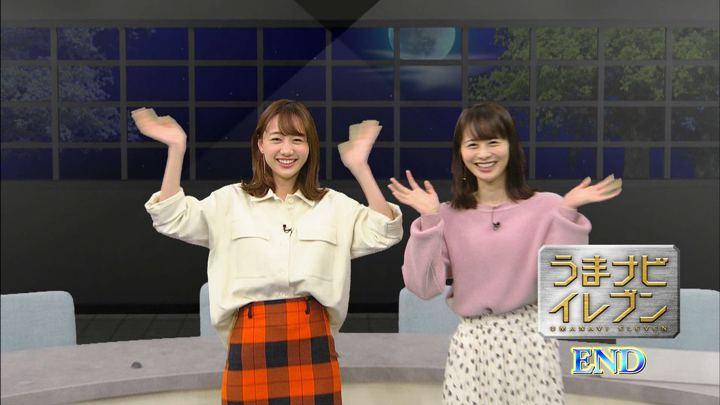 2019年02月02日高田秋の画像53枚目