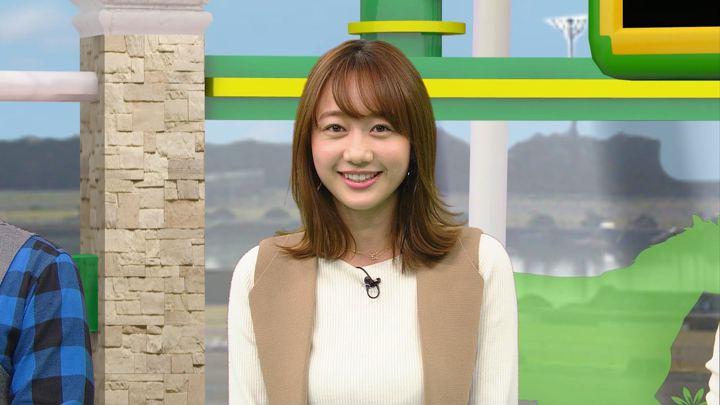2019年02月09日高田秋の画像04枚目