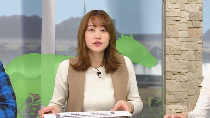 2019年02月09日高田秋の画像15枚目