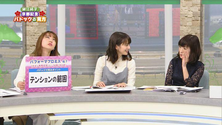 2019年02月09日高田秋の画像16枚目