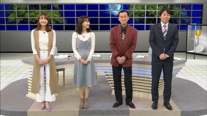 2019年02月09日高田秋の画像25枚目