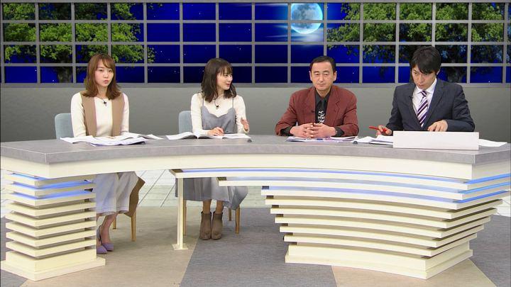 2019年02月09日高田秋の画像30枚目