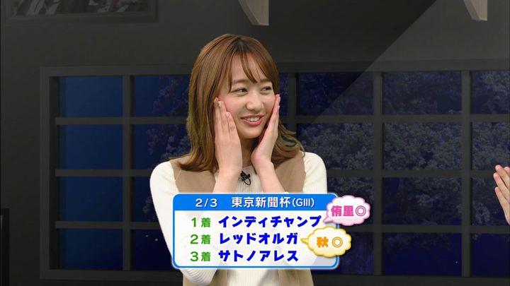 2019年02月09日高田秋の画像35枚目