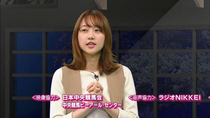 2019年02月09日高田秋の画像39枚目