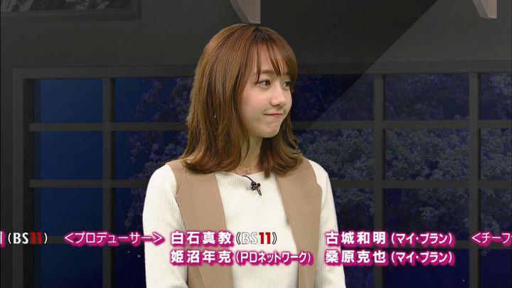 2019年02月09日高田秋の画像40枚目
