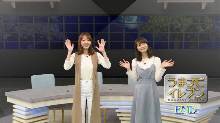 2019年02月09日高田秋の画像43枚目