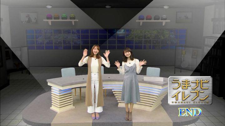 2019年02月09日高田秋の画像44枚目