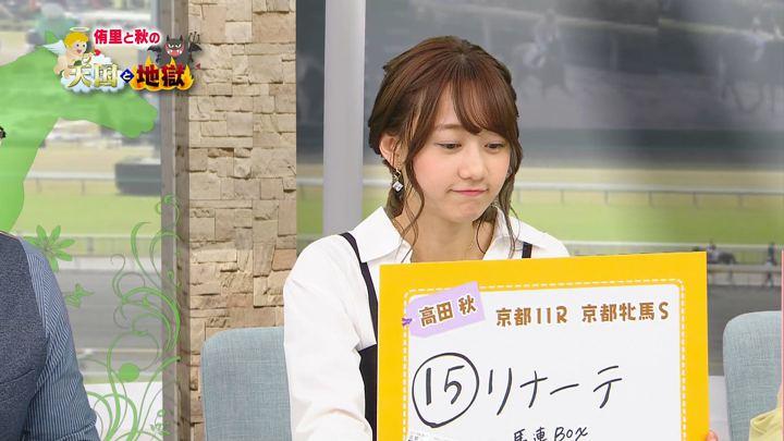2019年02月16日高田秋の画像14枚目