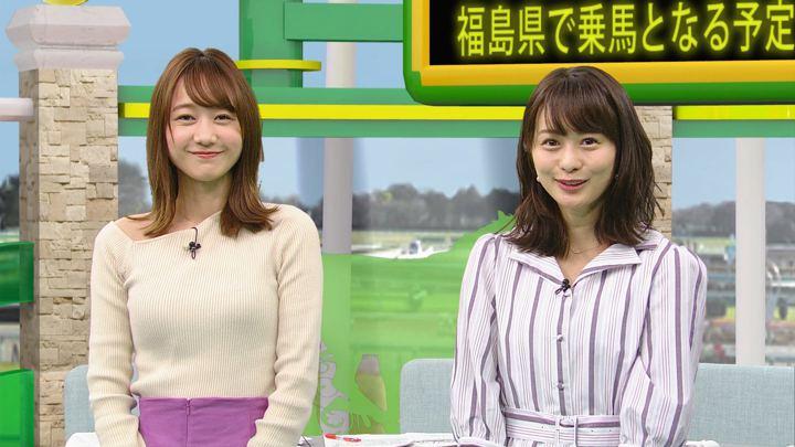 2019年03月02日高田秋の画像01枚目