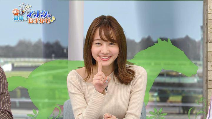 2019年03月02日高田秋の画像19枚目