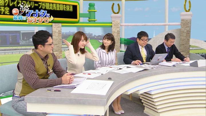 2019年03月02日高田秋の画像21枚目