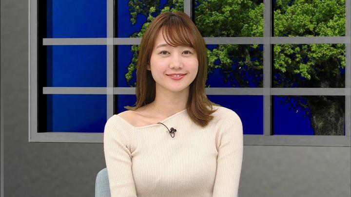 2019年03月02日高田秋の画像33枚目