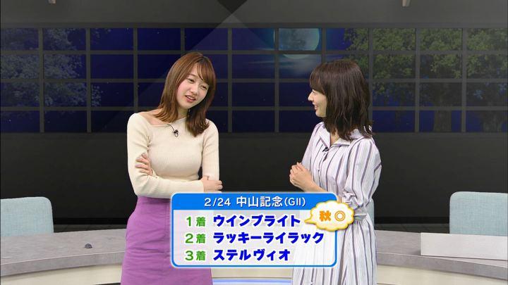 2019年03月02日高田秋の画像40枚目