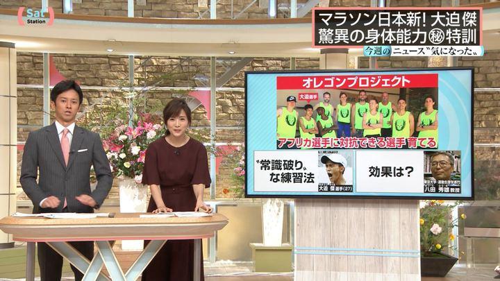 2018年10月13日高島彩の画像09枚目