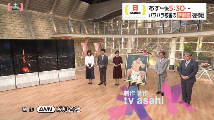 2018年10月13日高島彩の画像16枚目