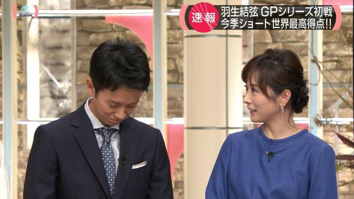 2018年11月03日高島彩の画像03枚目