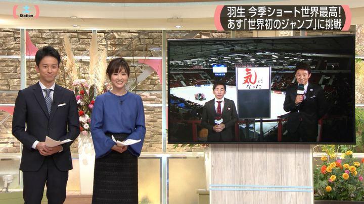 2018年11月03日高島彩の画像04枚目