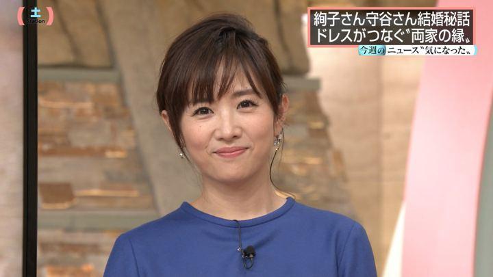 2018年11月03日高島彩の画像06枚目