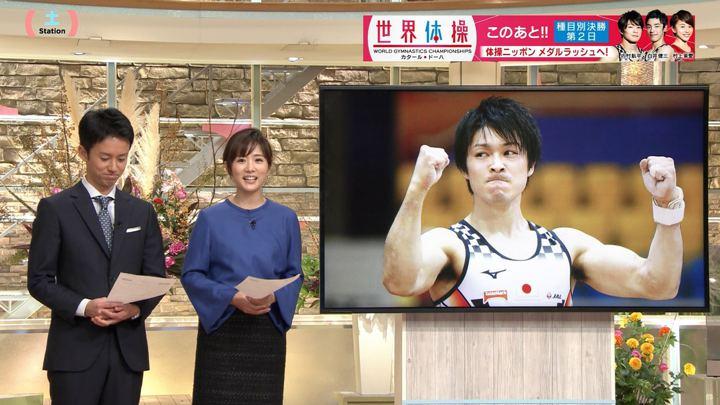 2018年11月03日高島彩の画像11枚目