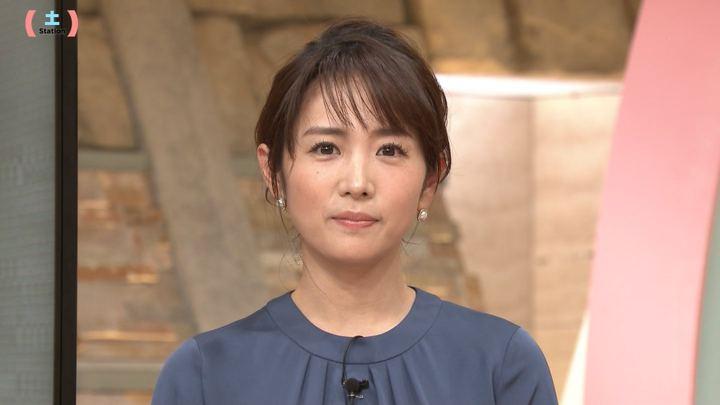 高島彩 サタデーステーション (2018年11月17日放送 18枚)