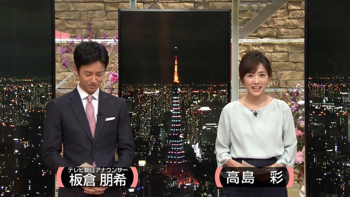 2018年11月24日高島彩の画像02枚目