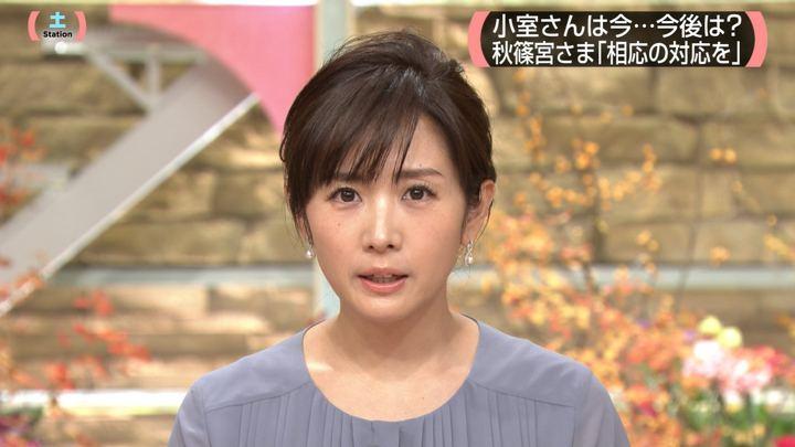2018年12月01日高島彩の画像04枚目